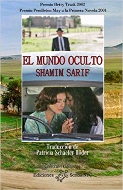 libro lesbico el mundo oculto shamim sarif